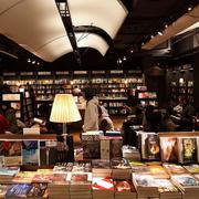 大型创意书店吊顶