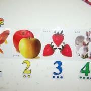 幼儿园墙贴背景墙装饰