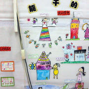 幼儿园表彰墙墙饰装修
