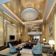 120平米气质奢华客厅装饰