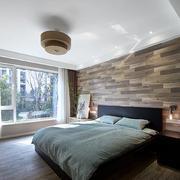 120平米卧室木制床头背景墙