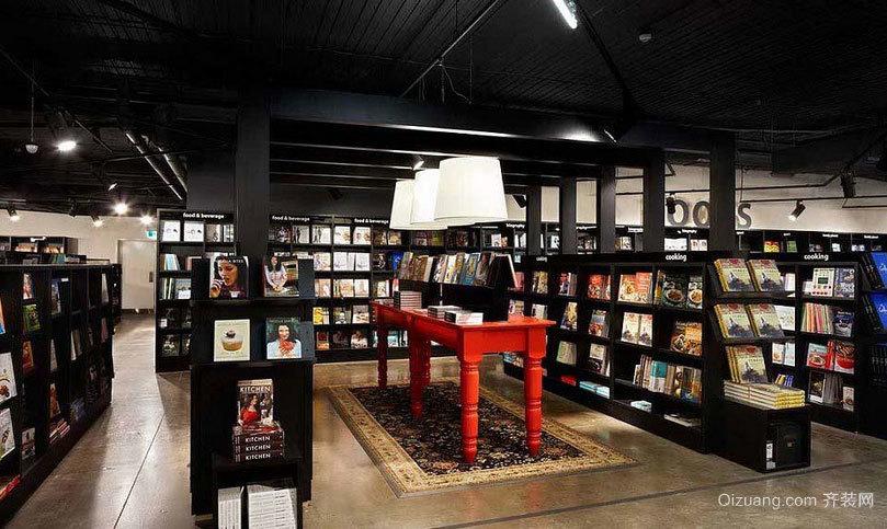 看书不要钱的地方:120平米书店装修效果图