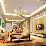120平米欧式奢华客厅装饰