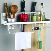 现代简约风格厨具置物架