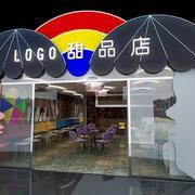 甜品店创意门饰设计
