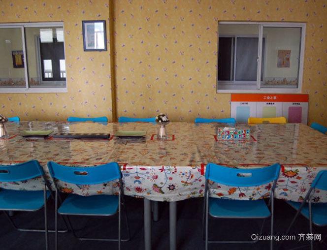 50平米幼儿园专用会议室装修效果图大全