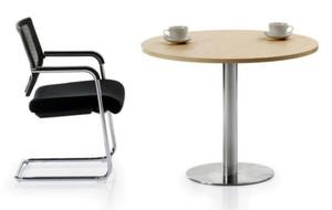 简易型休闲桌子设计
