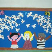 幼儿园黑板报墙饰装修
