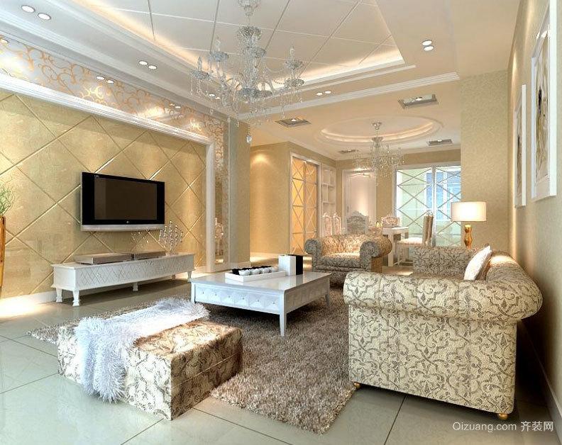 时尚家居设计:精致的120平米欧式客厅装修效果图欣赏大全