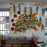 幼儿园简约教室墙饰设计