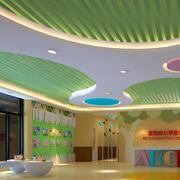 简约风格创意幼儿园吊顶装修