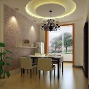 小户型餐厅圆形吊顶设计