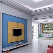 后现代风格客厅拼色背景墙
