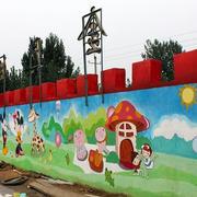 简约幼儿园围墙背景墙设计