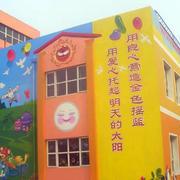简约风格幼儿园墙饰设计