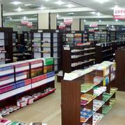 超市书店装修设计