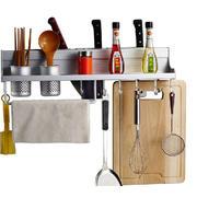 简约钢化厨具置物架