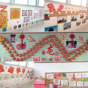 幼儿园简约才艺墙装饰