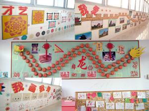 幼儿园主题墙饰设计效果图欣赏大全