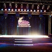 舞台大型灯饰设计