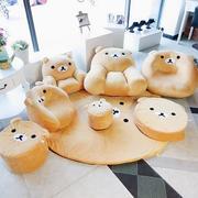 小熊式沙发样式设计