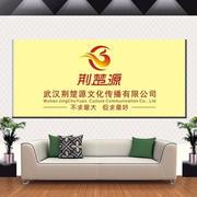 公司休息室logo图形