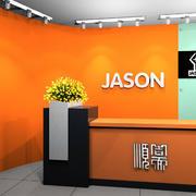 公司柜台logo图样
