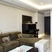 简约120平米房屋客厅沙发装修