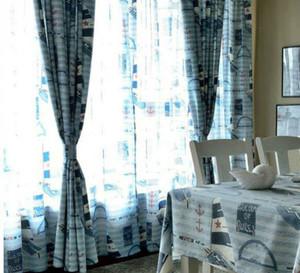 现代简约风格窗帘设计