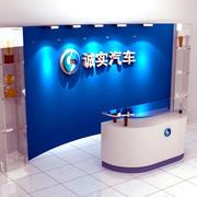 公司接待室logo图样