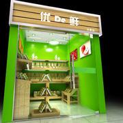 小型水果店效果图设计