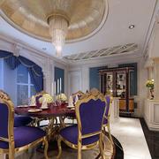 紫色婚房气质吊顶设计