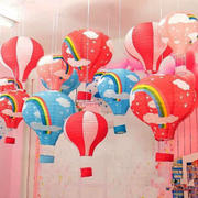 幼儿园小降落伞型吊饰设计