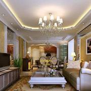 欧式风格三室两厅客厅设计