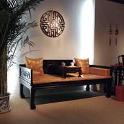 中式古韵客厅床饰装修