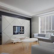 三室两厅后现代客厅设计