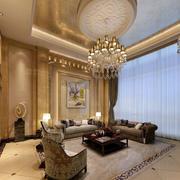 欧式奢华客厅吊顶设计