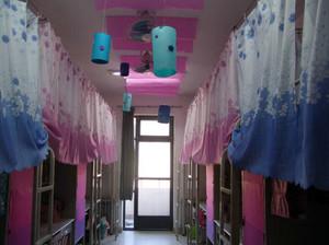 宿舍吊顶装修