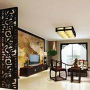 中式风格隔断装修客厅图