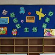 小学班级表彰墙设计
