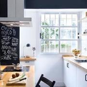 公寓小厨房设计