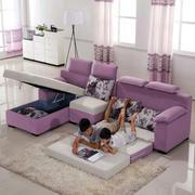 紫色多功能简约沙发设计