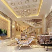 欧式奢华别墅客厅装修