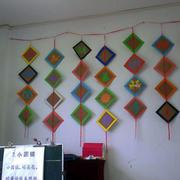 幼儿园菱形吊饰装饰