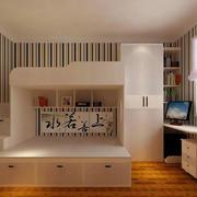 日式儿童房设计