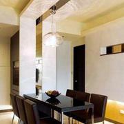 小公寓餐厅皮制桌椅设计