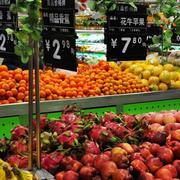 水果店水果货架装饰