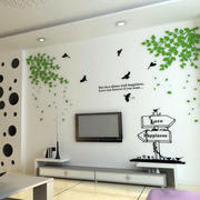 带有艺术气息的墙贴装饰
