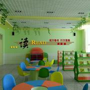 小学班级创意背景墙设计