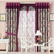 紫红色窗帘设计